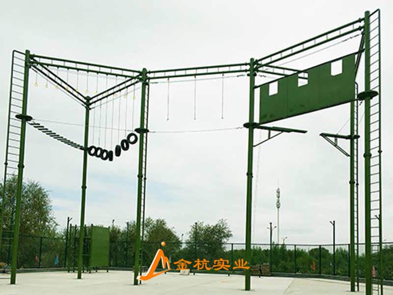 高空拓展训练器械和低空拓展训练