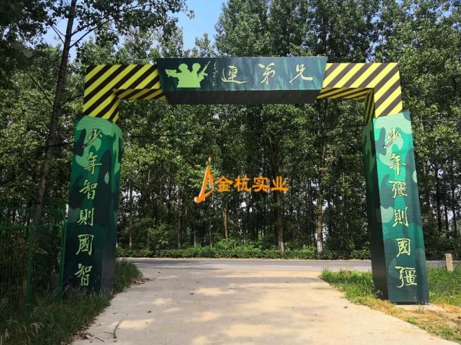BaiduHi_2019-7-22_16-55-4.jpg